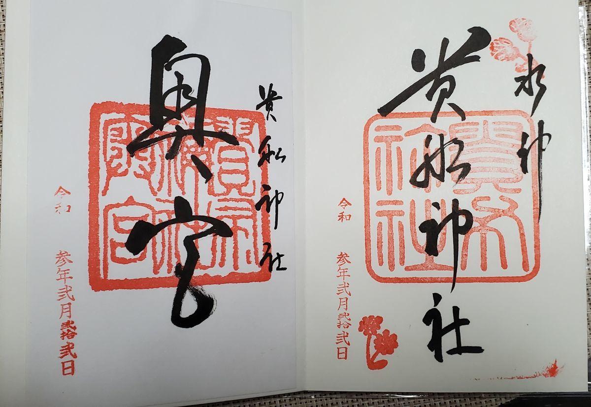 f:id:Atsuzo-SUN:20210224164109j:plain