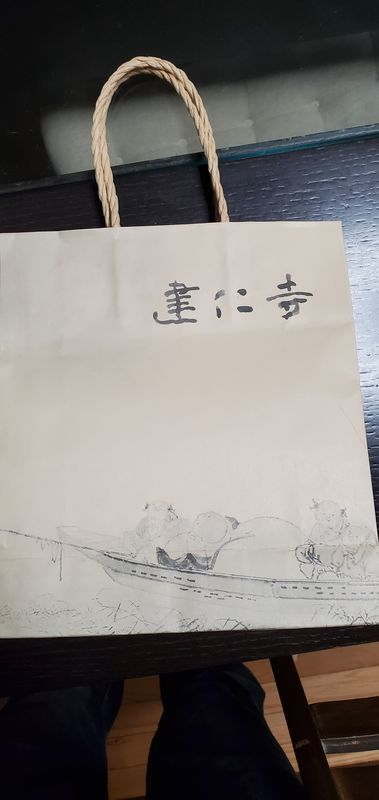 f:id:Atsuzo-SUN:20210307095947j:plain