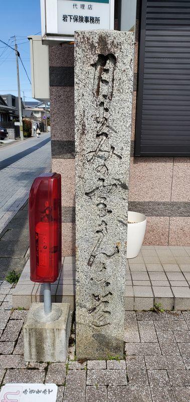 f:id:Atsuzo-SUN:20210307222647j:plain