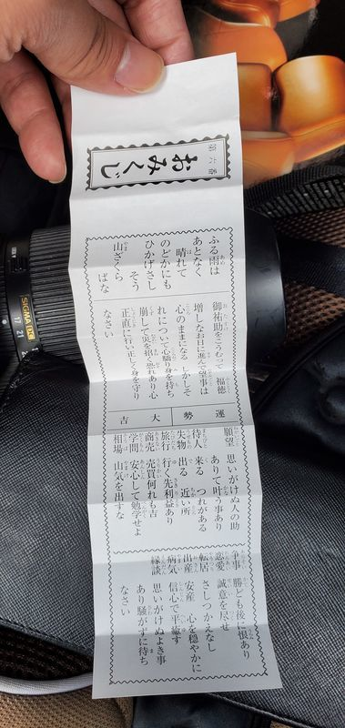 f:id:Atsuzo-SUN:20210307222728j:plain