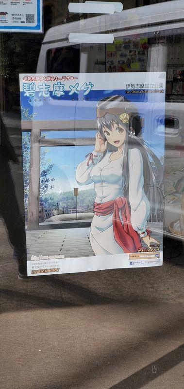f:id:Atsuzo-SUN:20210307222756j:plain