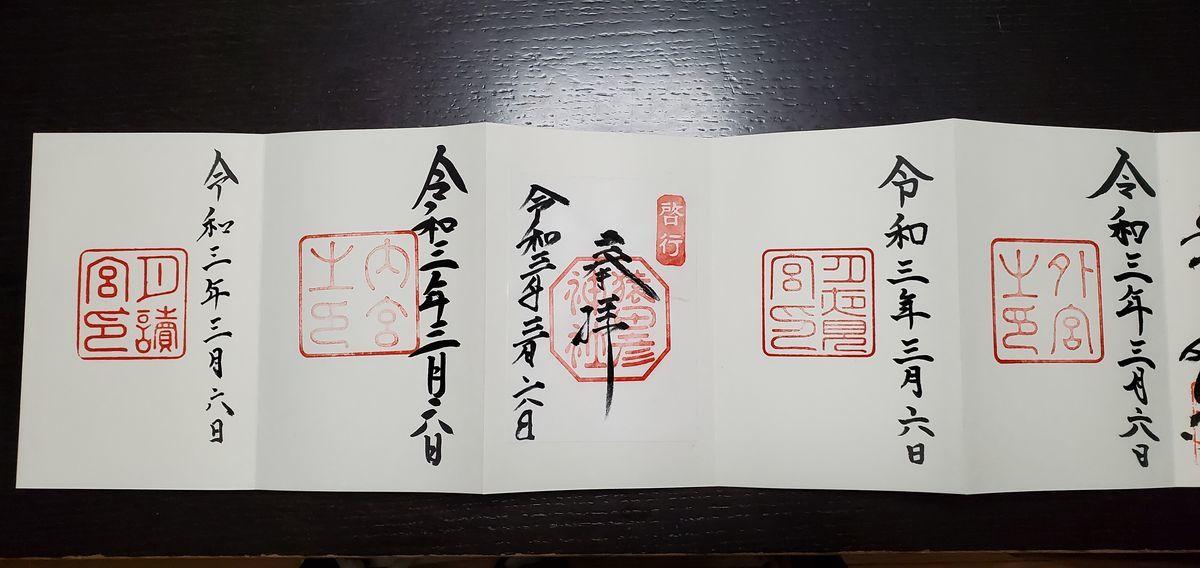 f:id:Atsuzo-SUN:20210310180003j:plain