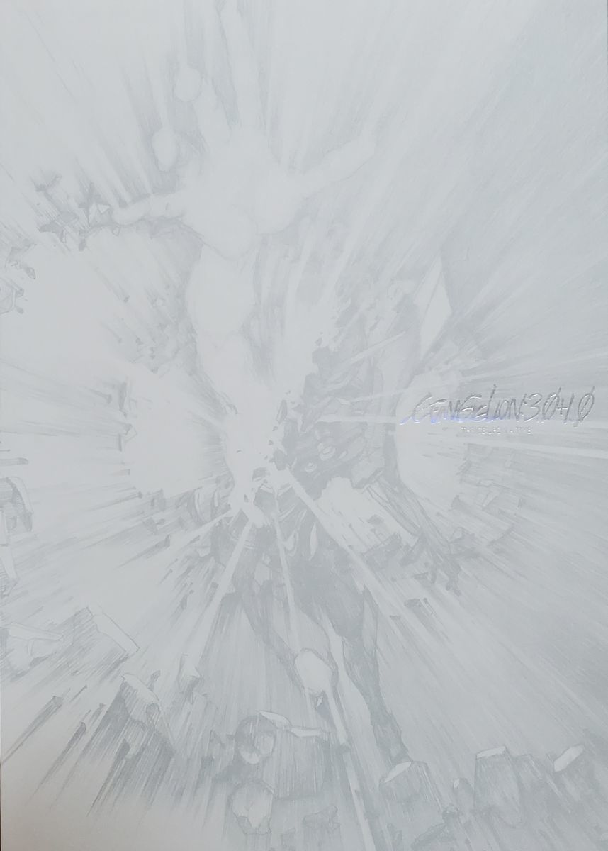 f:id:Atsuzo-SUN:20210314205655j:plain