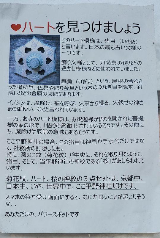 f:id:Atsuzo-SUN:20210319202808j:plain