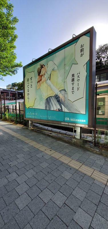 f:id:Atsuzo-SUN:20210418221207j:plain