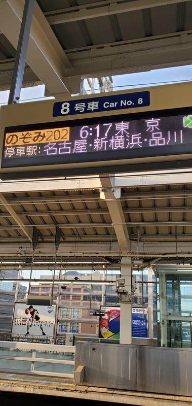 f:id:Atsuzo-SUN:20210418221528j:plain
