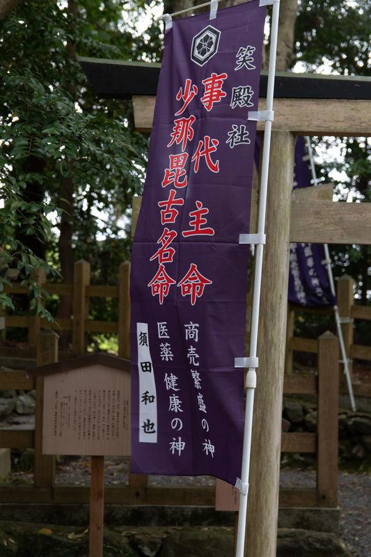 f:id:Atsuzo-SUN:20210502181311j:plain