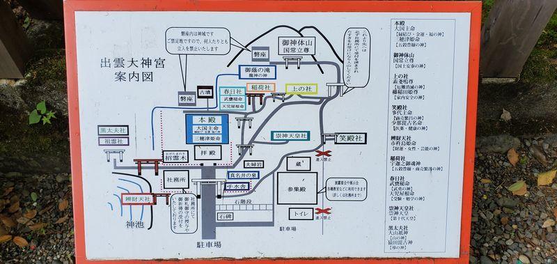 f:id:Atsuzo-SUN:20210502181458j:plain