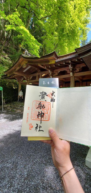 f:id:Atsuzo-SUN:20210503220936j:plain