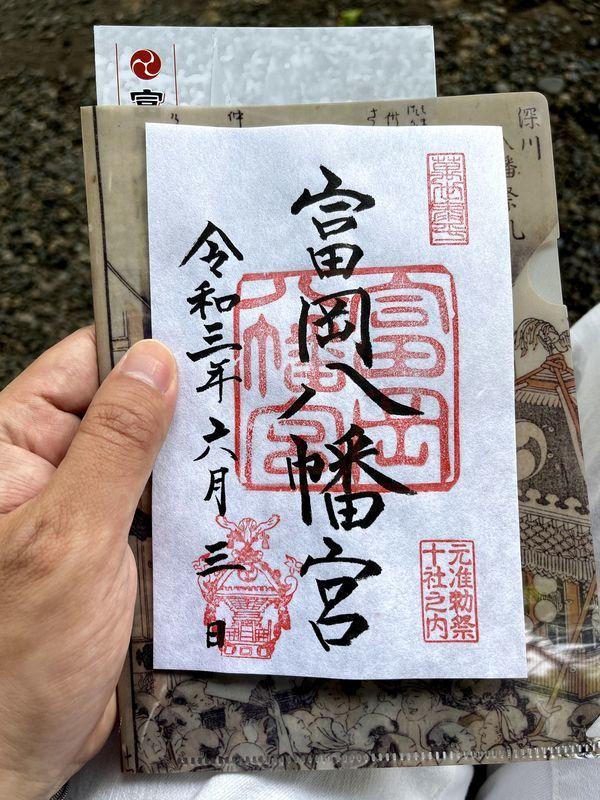f:id:Atsuzo-SUN:20210603232605j:plain