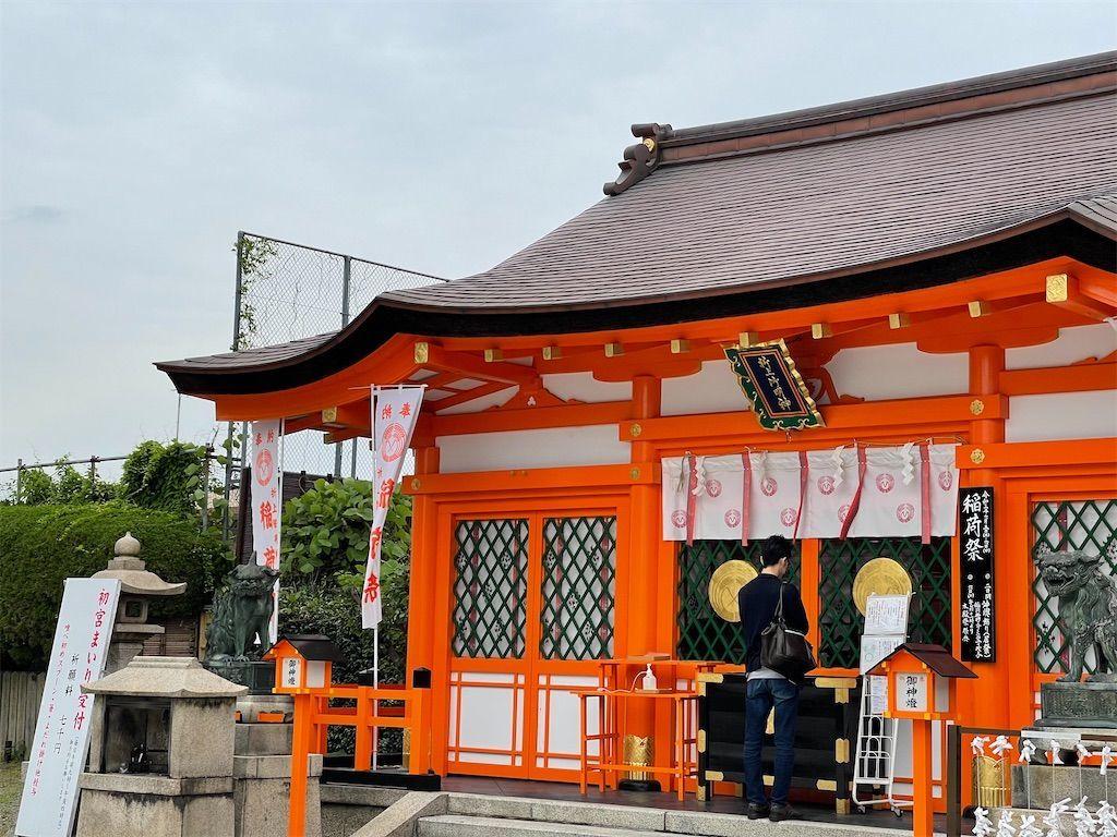 f:id:Atsuzo-SUN:20210613073601j:image