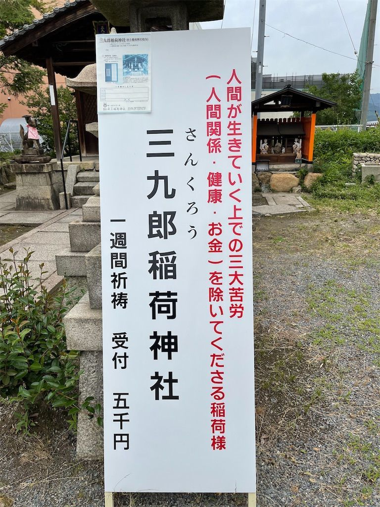 f:id:Atsuzo-SUN:20210613074031j:image