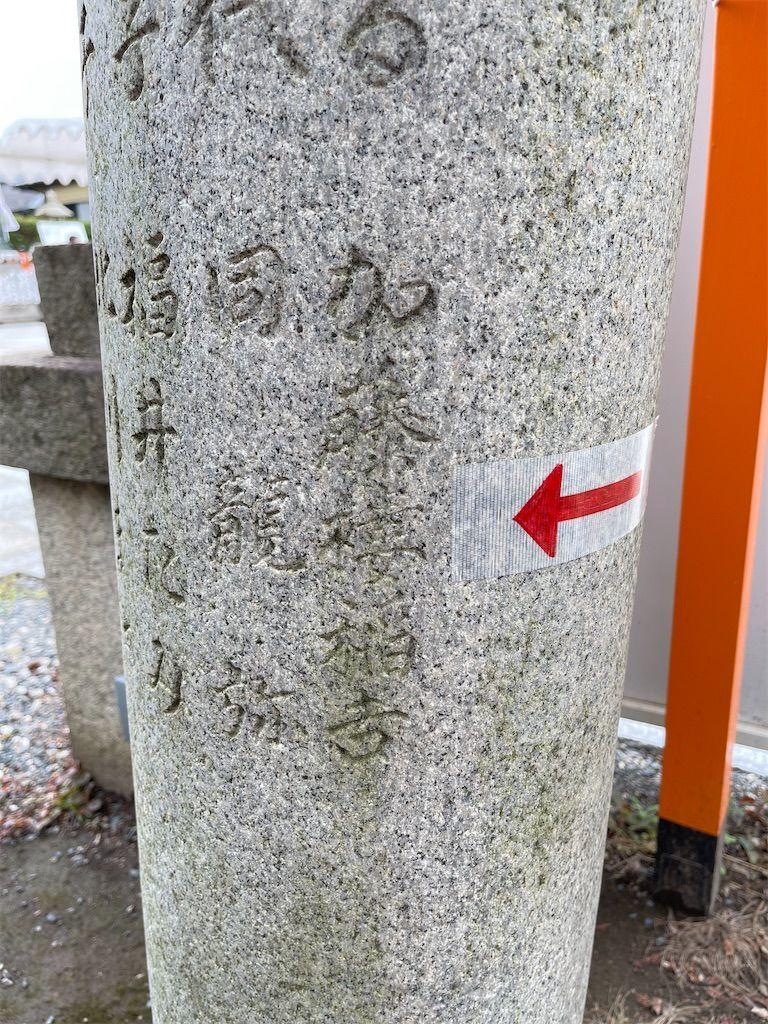f:id:Atsuzo-SUN:20210613074040j:image