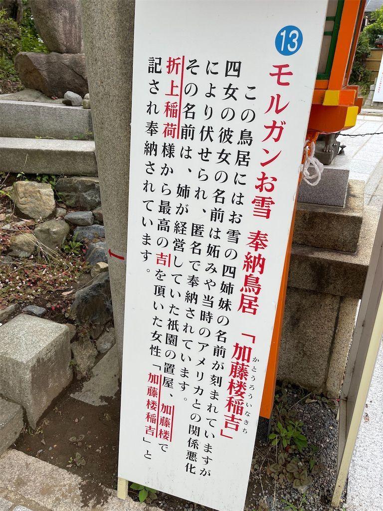f:id:Atsuzo-SUN:20210613074043j:image