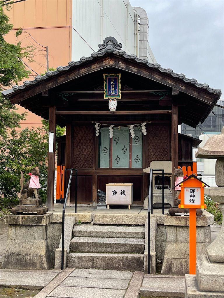 f:id:Atsuzo-SUN:20210613074047j:image