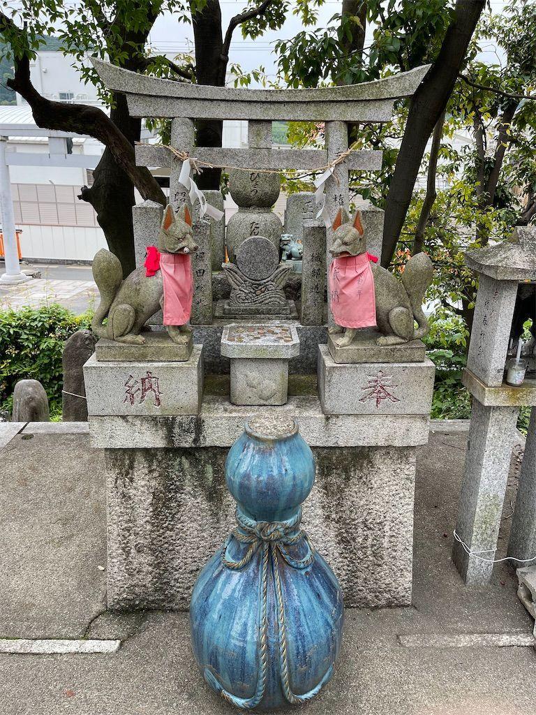 f:id:Atsuzo-SUN:20210613074052j:image
