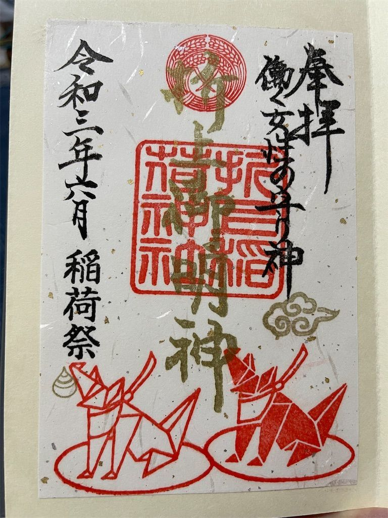 f:id:Atsuzo-SUN:20210613081912j:image