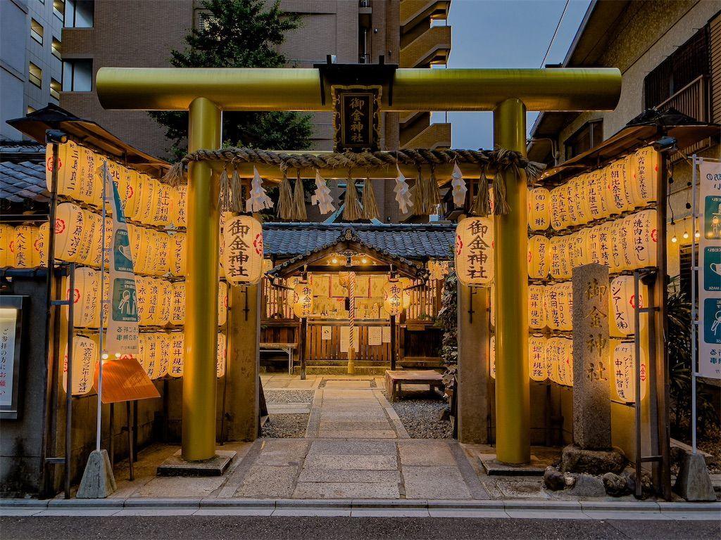 f:id:Atsuzo-SUN:20210613083123j:image