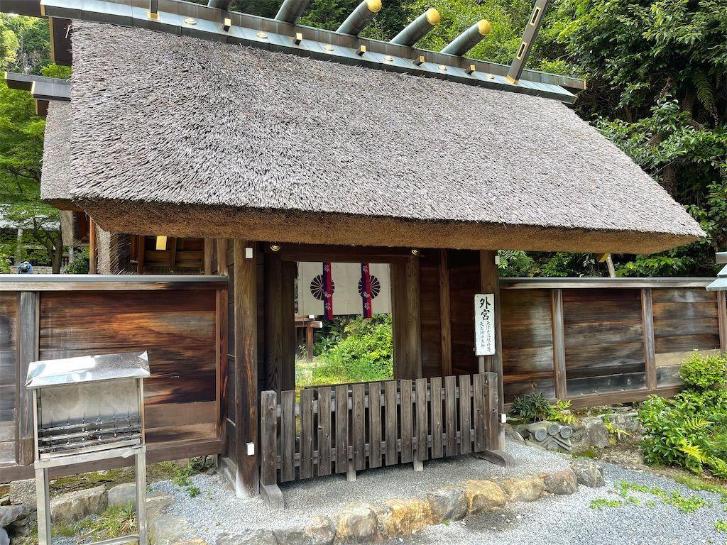 f:id:Atsuzo-SUN:20210620062125j:image