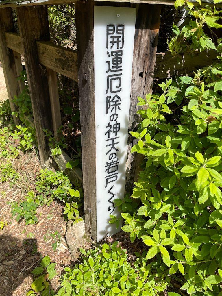 f:id:Atsuzo-SUN:20210620062333j:image