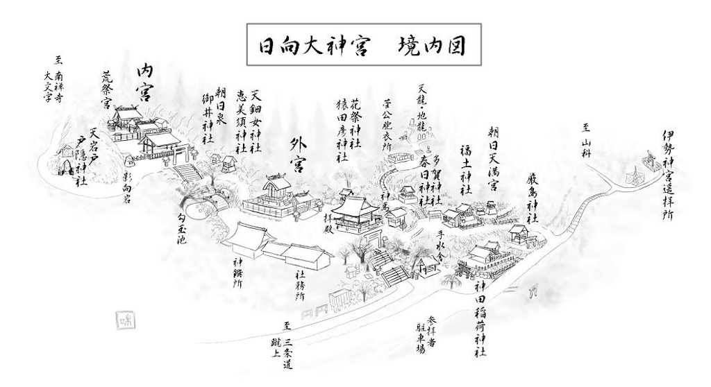 f:id:Atsuzo-SUN:20210620062733p:image