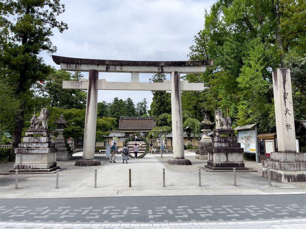 f:id:Atsuzo-SUN:20210624131456j:image