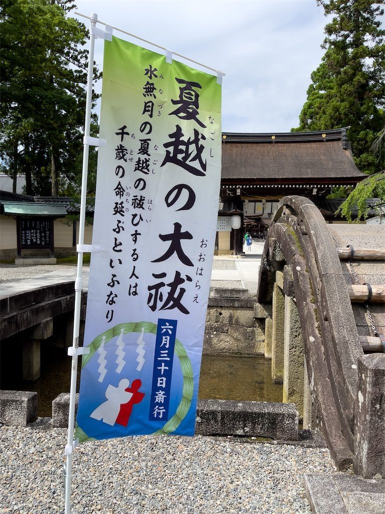 f:id:Atsuzo-SUN:20210624131513j:image