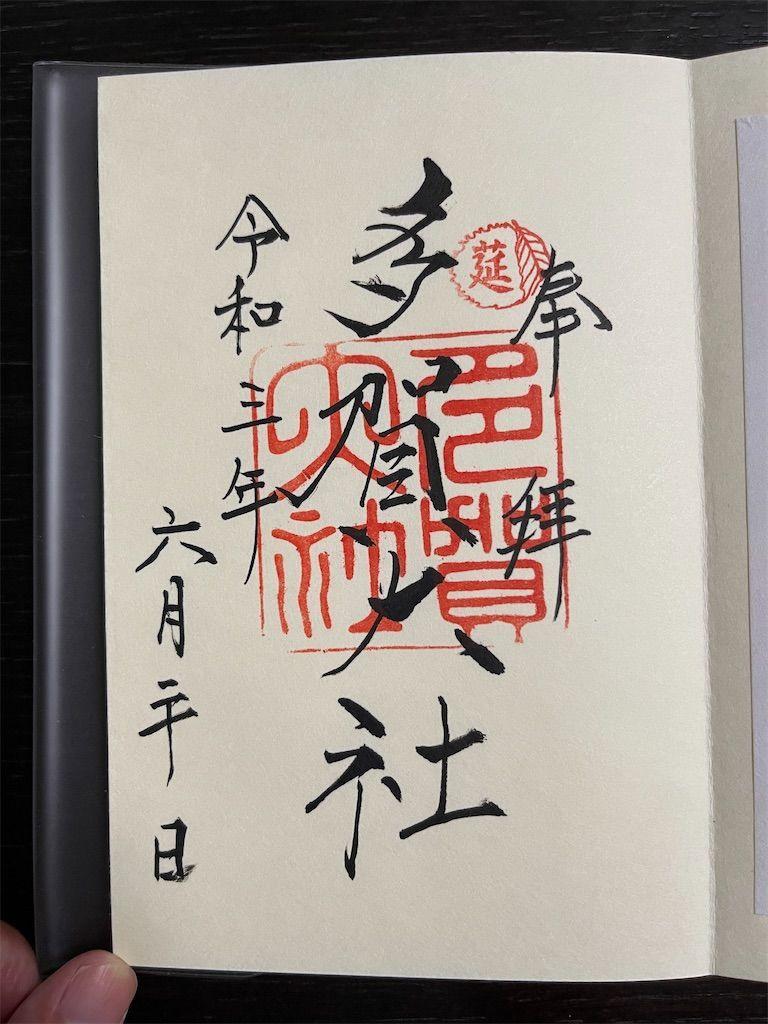 f:id:Atsuzo-SUN:20210624131630j:image
