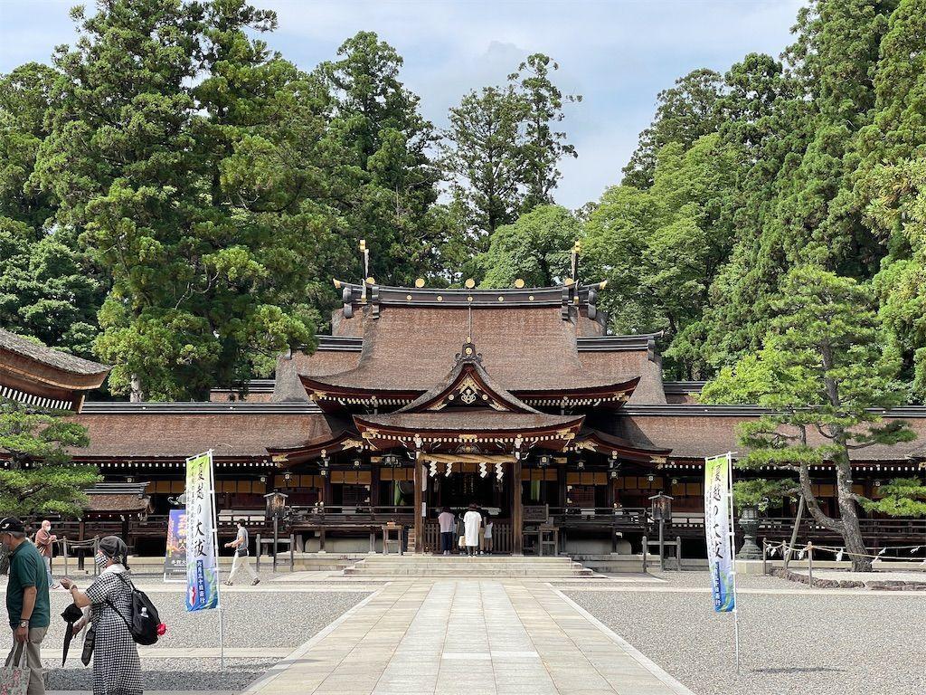 f:id:Atsuzo-SUN:20210624131740j:image