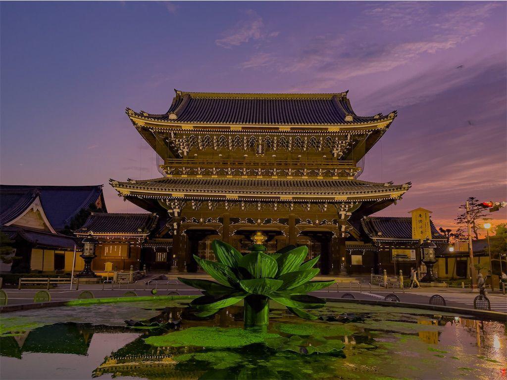 f:id:Atsuzo-SUN:20210624133534j:image