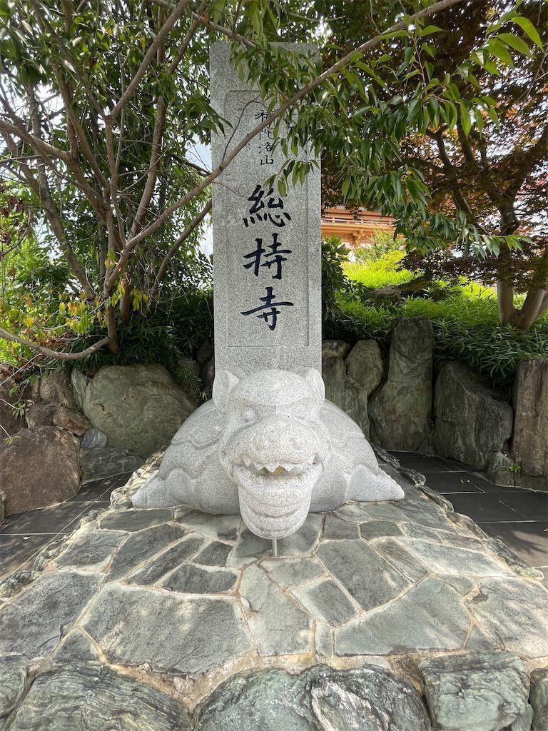 f:id:Atsuzo-SUN:20210627171458j:image