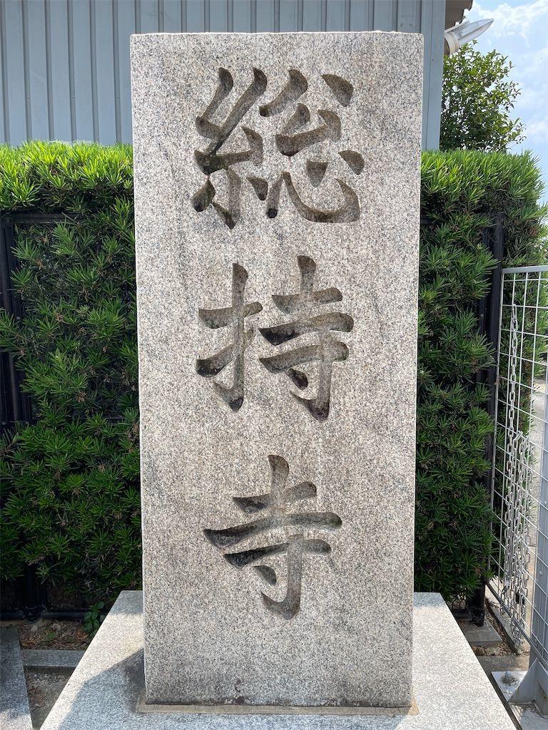f:id:Atsuzo-SUN:20210627171501j:image