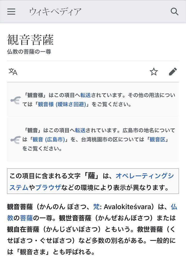 f:id:Atsuzo-SUN:20210627172728j:image