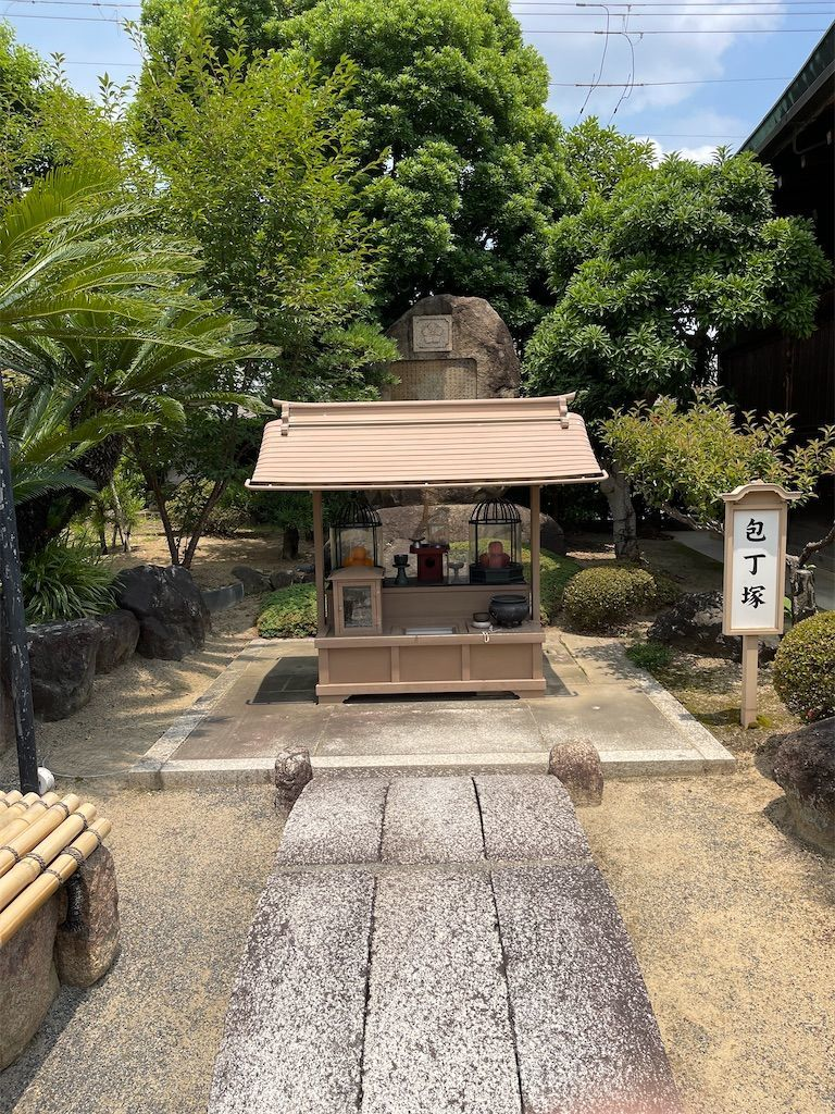 f:id:Atsuzo-SUN:20210627173458j:image