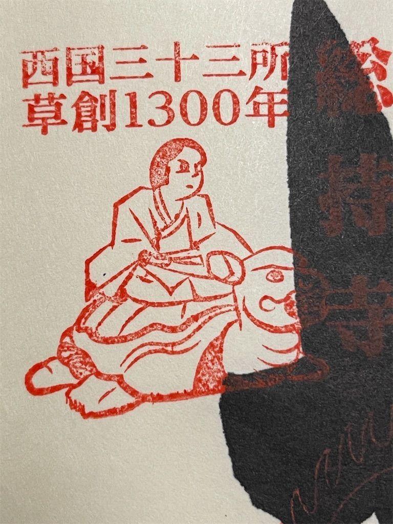f:id:Atsuzo-SUN:20210627173545j:image