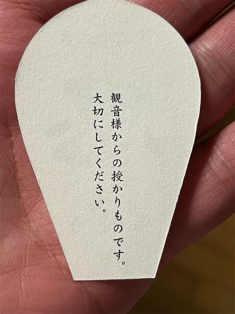 f:id:Atsuzo-SUN:20210627173603j:image