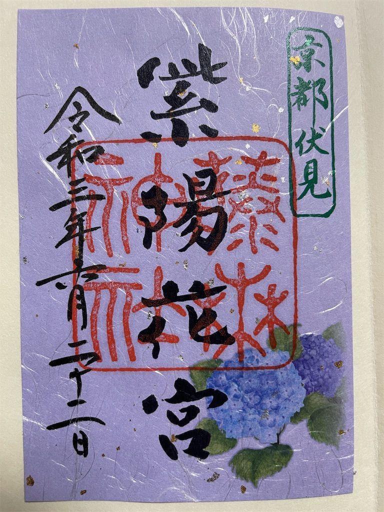 f:id:Atsuzo-SUN:20210627174304j:image