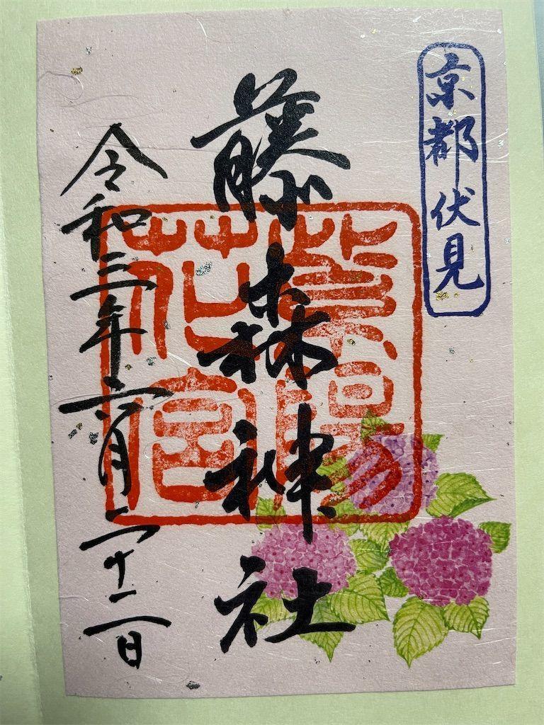 f:id:Atsuzo-SUN:20210627174307j:image