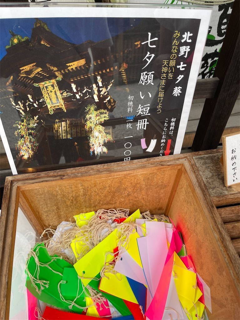 f:id:Atsuzo-SUN:20210630213728j:image