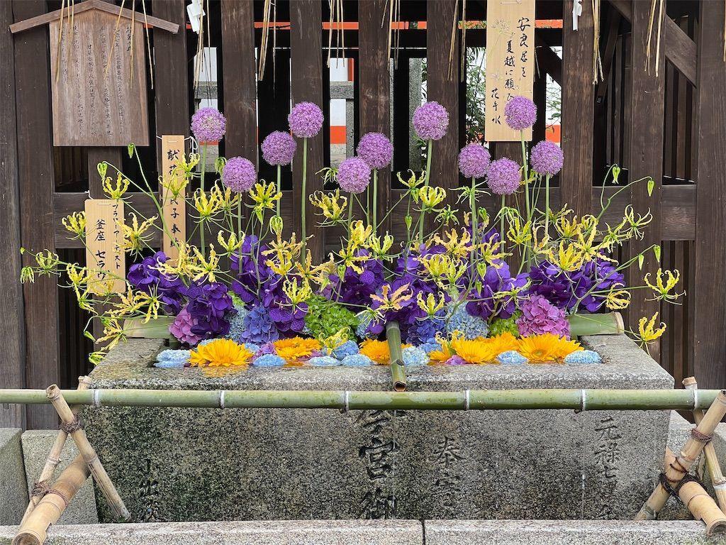 f:id:Atsuzo-SUN:20210630214729j:image