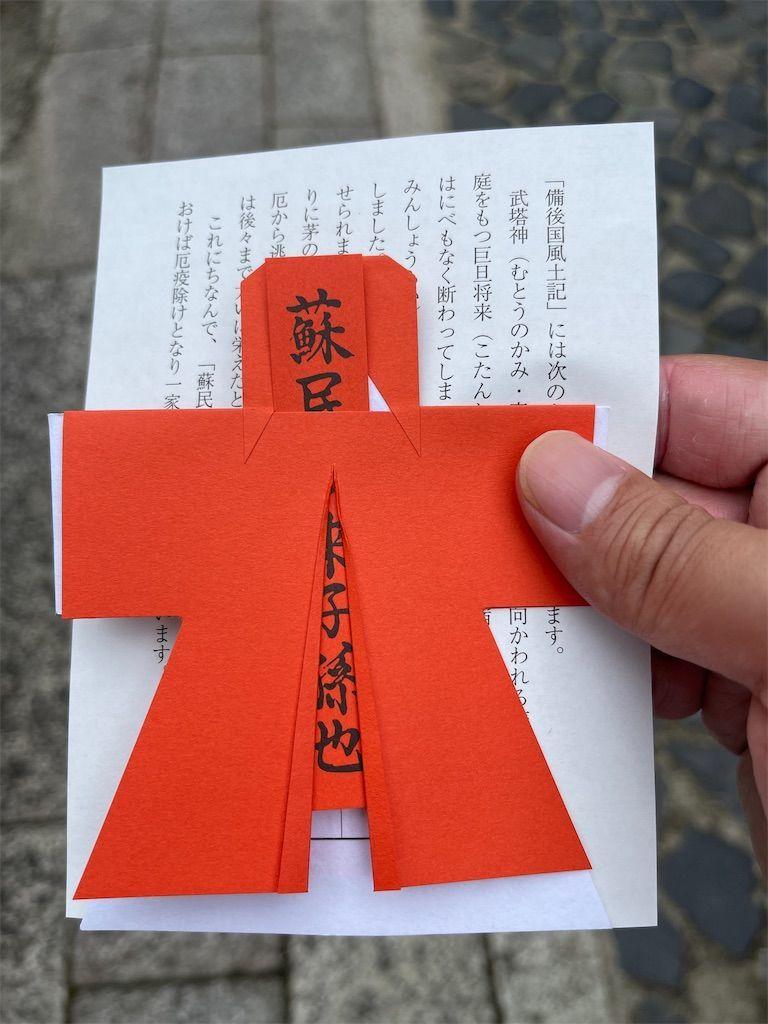 f:id:Atsuzo-SUN:20210630214740j:image