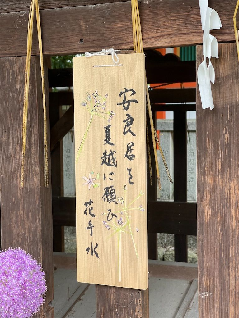 f:id:Atsuzo-SUN:20210630214751j:image