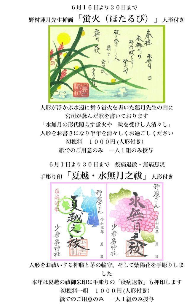 f:id:Atsuzo-SUN:20210630222202j:image