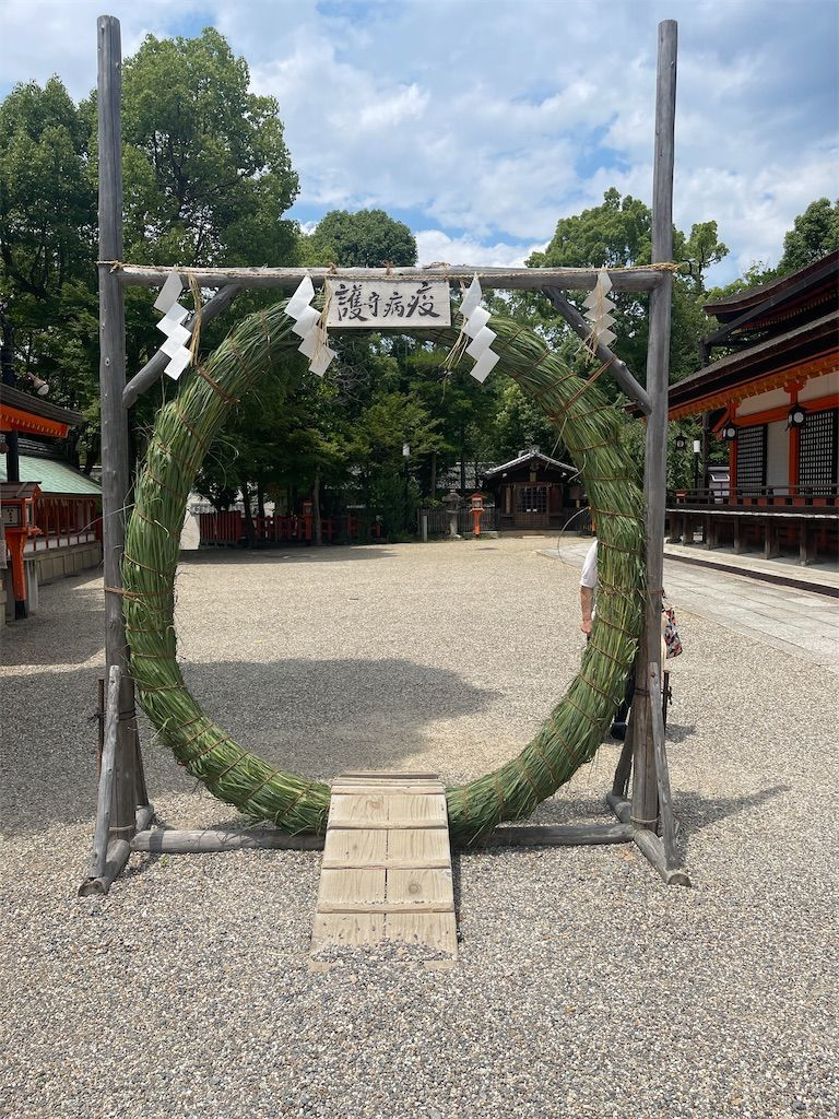 f:id:Atsuzo-SUN:20210630223013j:image