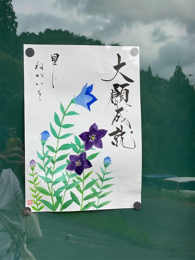 f:id:Atsuzo-SUN:20210718144929j:image