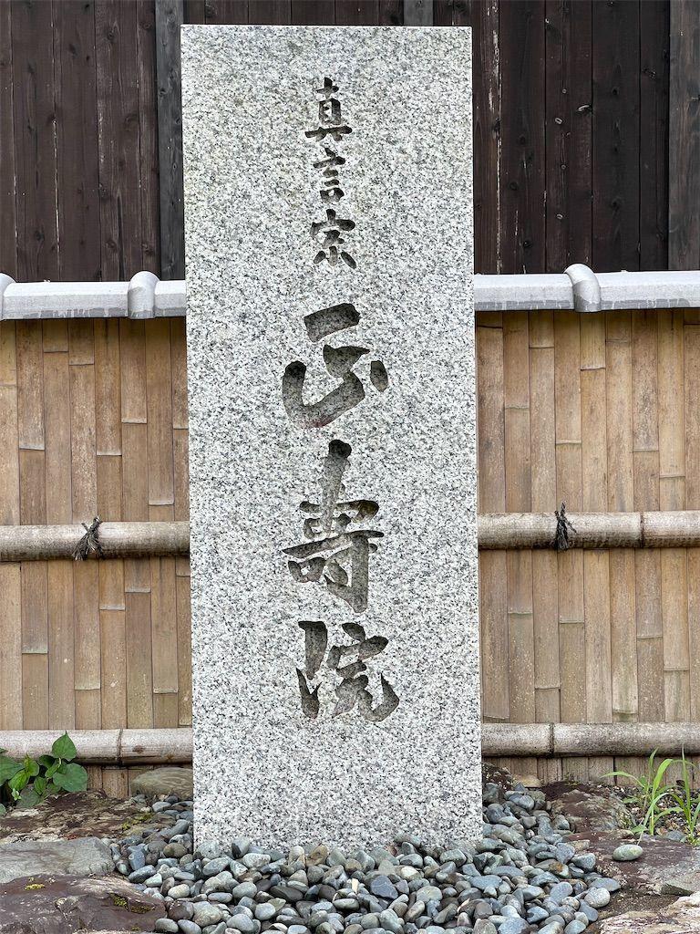 f:id:Atsuzo-SUN:20210718144944j:image