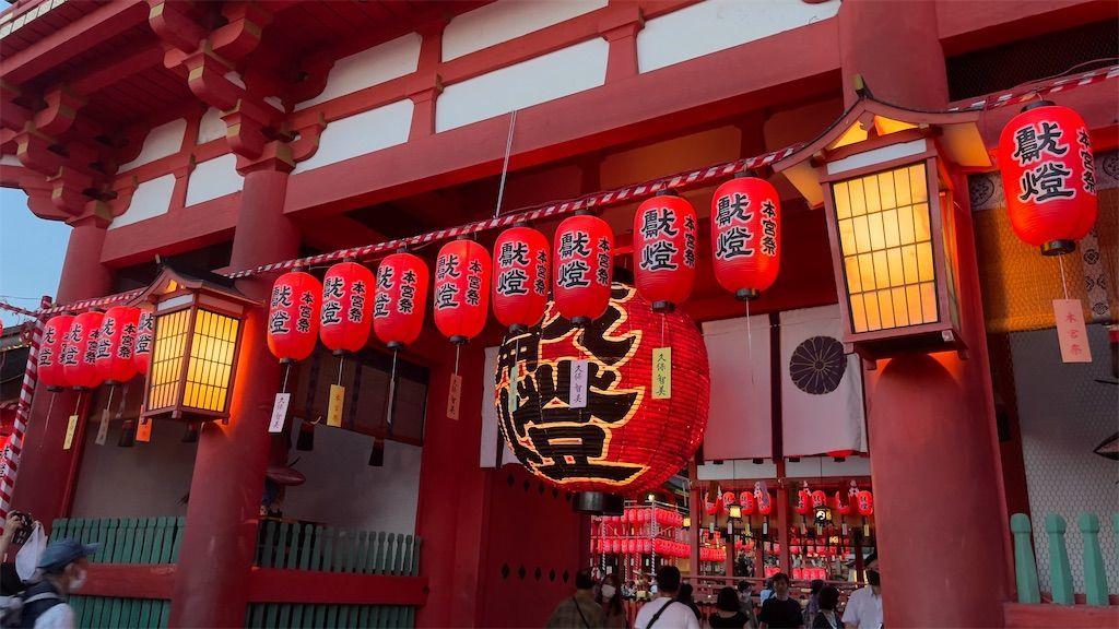 f:id:Atsuzo-SUN:20210719135958j:image