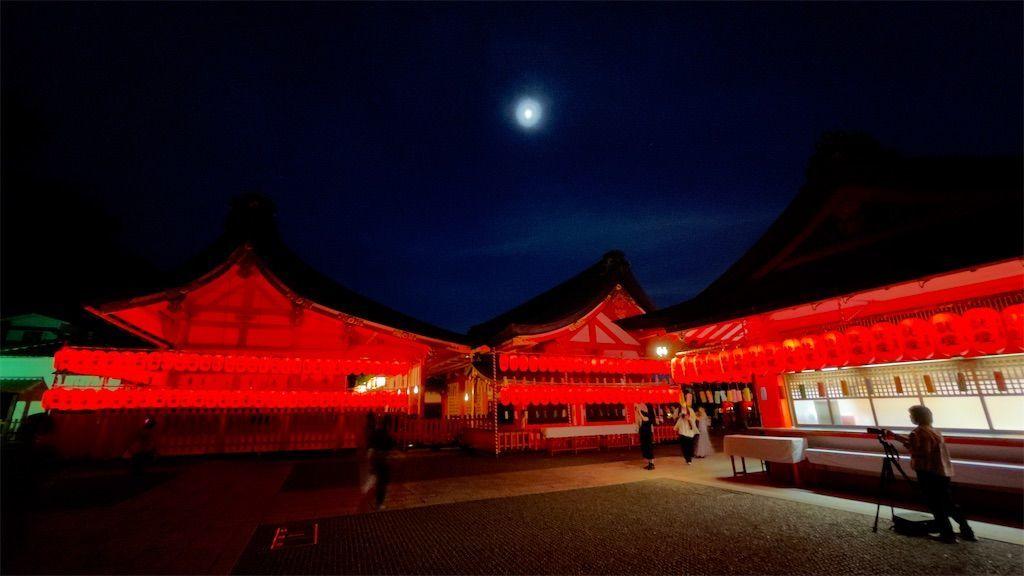 f:id:Atsuzo-SUN:20210719140105j:image