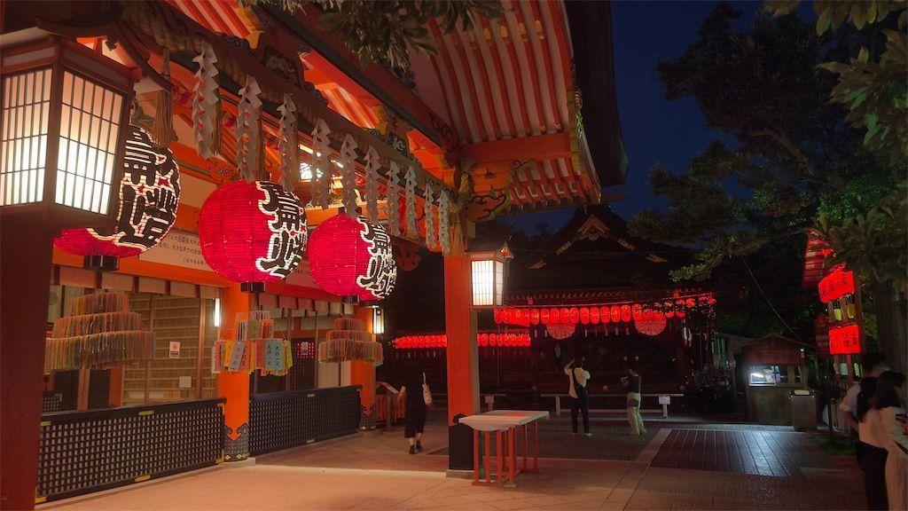 f:id:Atsuzo-SUN:20210719140115j:image