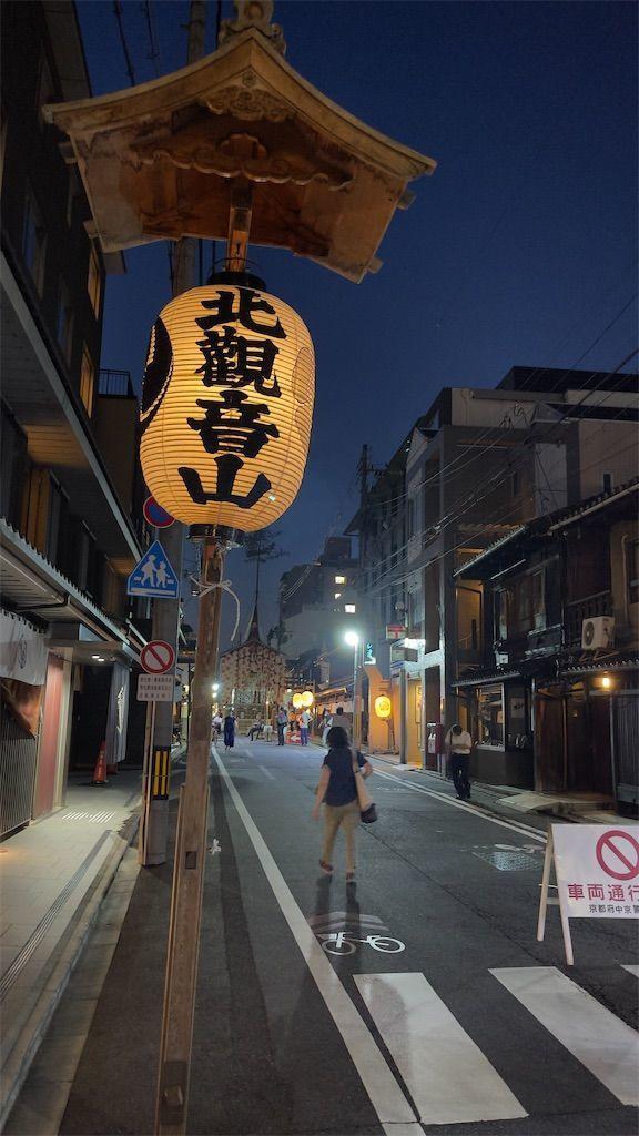 f:id:Atsuzo-SUN:20210801182246j:image